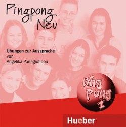 Pingpong Neu 1 Arbeitsbuch CD / Аудіо диск