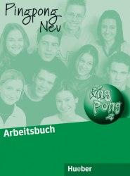 Pingpong Neu 2 Arbeitsbuch / Робочий зошит