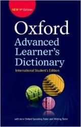 Oxford Advanced Learner's Dictionary (9th Edition) International Student's Edition / Словник