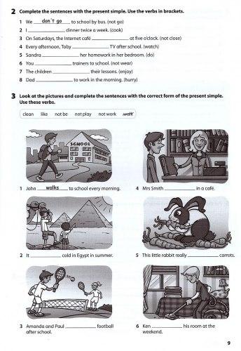 Wonderful World (2nd Edition) 4 Grammar Book / Граматика