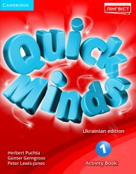 Quick Minds 1 Activity Book / Робочий зошит