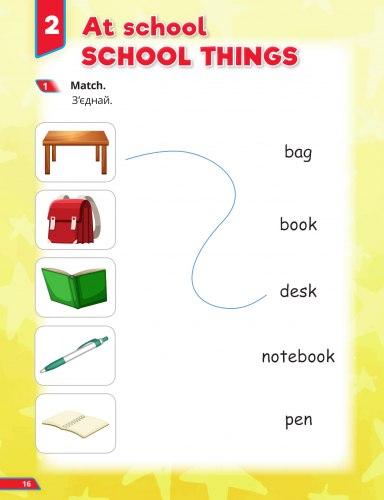 Quick Minds 1 Super Dictionary Book НУШ / Словник