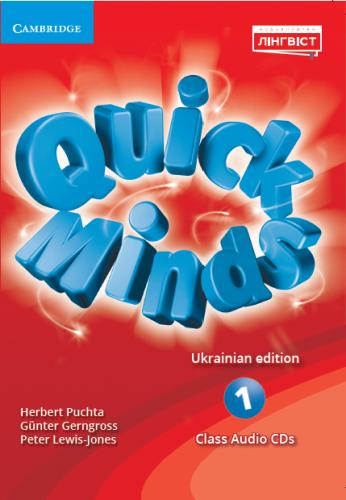 Quick Minds 1 for Ukraine НУШ Audio CDs / Аудіо диск