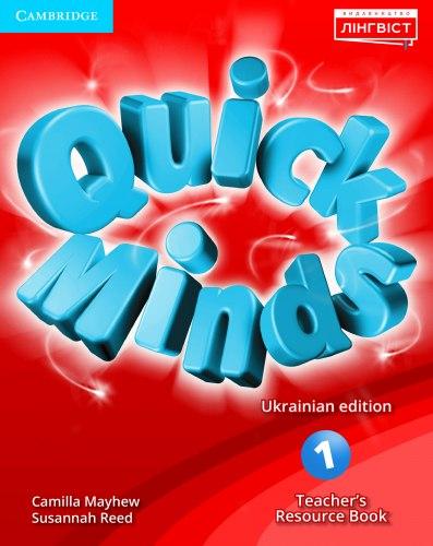 Quick Minds 1 Teacher's Resource Book / Ресурси для вчителя