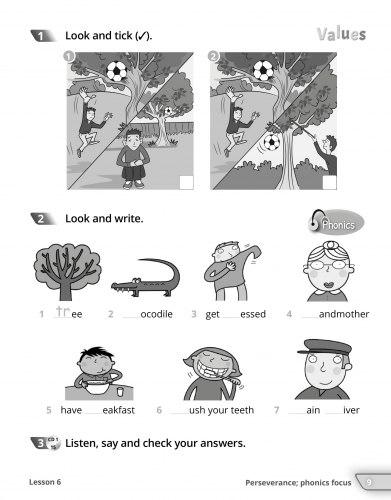 Quick Minds 2 for Ukraine НУШ Activity Book / Робочий зошит