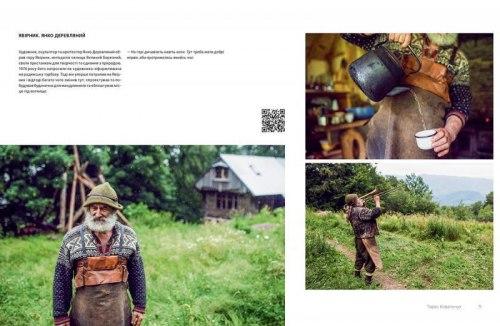 Ukraїner. Країна зсередини - Богдан Логвиненко