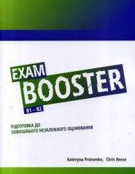Exam Booster В1-В2 Підготовка до ЗНО