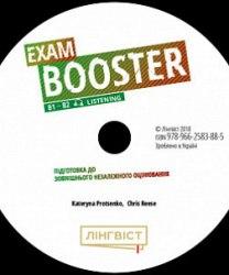 Exam Booster B1-B2 Listening Audio CD Підготовка до ЗНО / Аудіо диск