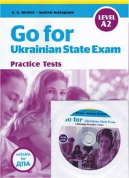Go for Ukrainian State Exam A2 + CD + Listening Test