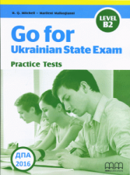 Go for Ukrainian State Exam B2