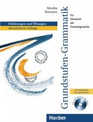 Grundstufen-Grammatik für DaF mit integriertem Lösungsschlüssel und CD-ROM mit interaktiven Übungen / Граматика