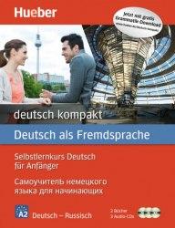 Deutsch kompakt: Selbsternkurs für Anfänger (Arbeitsbuch, Textbuch und 3 Audio-CDs) Russische Ausgabe / Курс для самонавчання