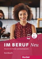 Im Beruf Kursbuch Neu / Підручник для учня