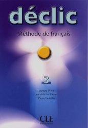 Déclic 3 Méthode de Français - Livre de l'élève / Підручник для учня