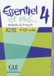 Essentiel et plus... 4 - 4 CD audio / Аудіо диск
