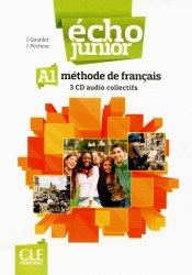 Écho Junior A1 Audio CDs / Аудіо диск
