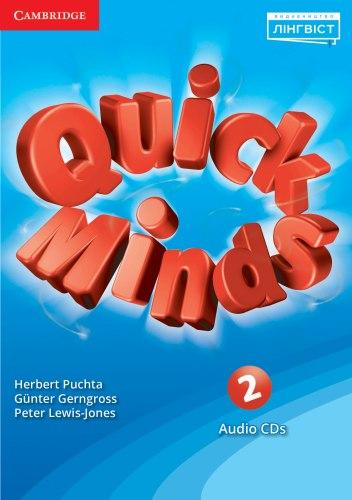 Quick Minds 2 for Ukraine НУШ Audio CDs / Аудіо диск