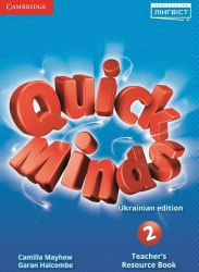 Quick Minds 2 for Ukraine НУШ Teacher's Resource Book / Ресурси для вчителя