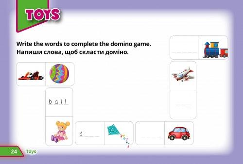 Quick Minds: Super Puzzles Book 1 / Додаткові завдання