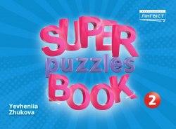Quick Minds: Super Puzzles Book 2 / Додаткові завдання