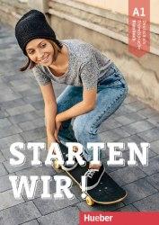 Starten wir! A1 Kursbuch / Підручник для учня