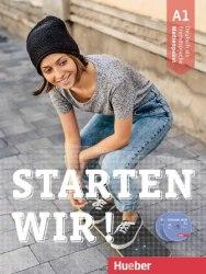 Starten wir! A1 Medienpaket (5 Audio-CDs) / Аудіо диск
