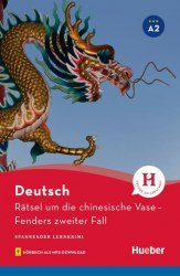 Rätsel um die chinesische Vase / Книга для читання