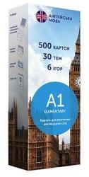 Карточки для изучения английских слов A1 Elementary / Картки