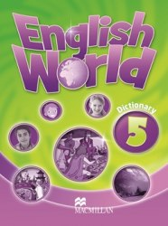 English World 5 Dictionary / Словник