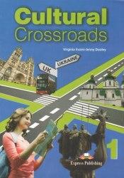 Cultural Crossroads 1 / Брошура з українознавчим матеріалом