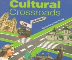 Cultural Crossroads 1 CD / Аудіо диск