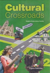 Cultural Crossroads 2 / Брошура з українознавчим матеріалом