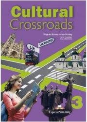 Cultural Crossroads 3 / Брошура з українознавчим матеріалом