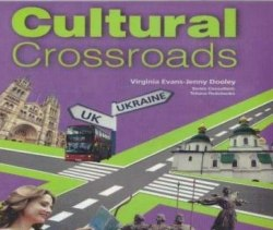 Cultural Crossroads 3 CD / Аудіо диск