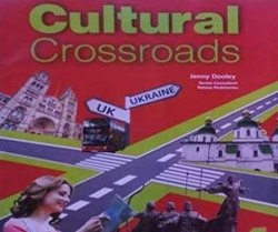Cultural Crossroads 4 CD / Аудіо диск