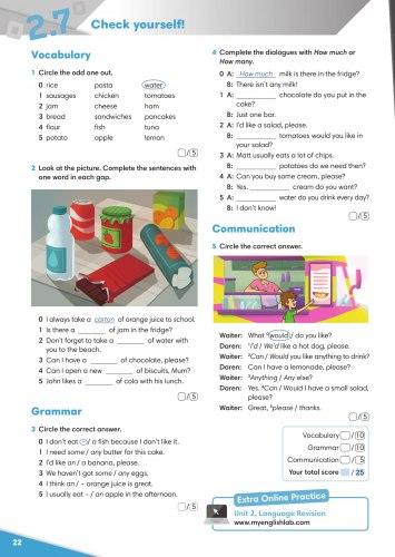 Go Getter 2 Workbook with ExtraOnlinePractice / Робочий зошит