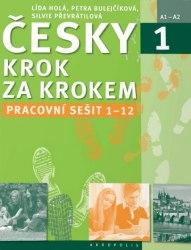 Česky krok za krokem 1 Pracovní sešit (Lekce 1–12) / Робочий зошит