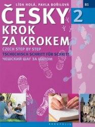 Česky krok za krokem 2 Učebnice / Підручник для учня