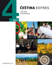 Čeština expres 4 Učebnice se zvukovým CD / Набір книг, російське видання