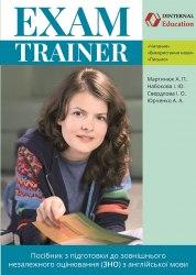 Exam Trainer / Підручник для учня