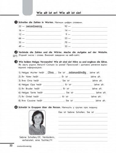 Hallo, Freunde! - Німецька мова 6 клас / Робочий зошит