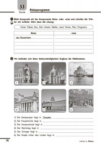 Hallo, Freunde! - Німецька мова 9 клас / Робочий зошит