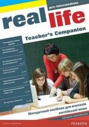 Real Life Pre-Intermediate Teacher's Companion / Підручник для вчителя