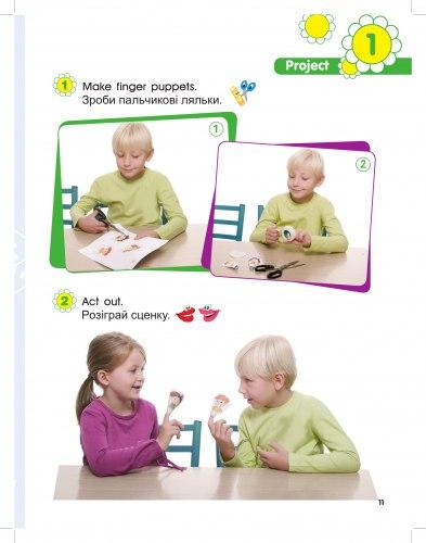 Smart Junior for Ukraine НУШ 1 Student's Book / Підручник для учня, тверда обкладинка