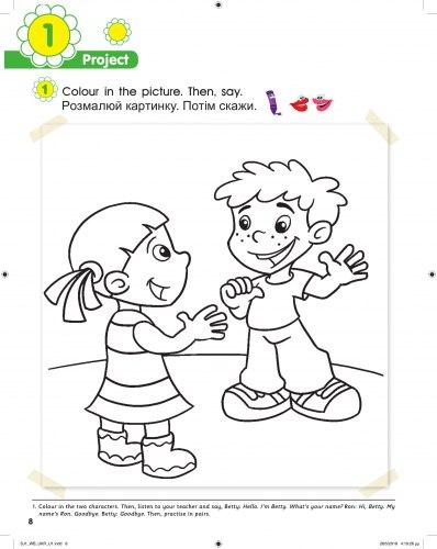 Smart Junior Ukraine НУШ 1 Workbook with CD/CD-Rom / Робочий зошит