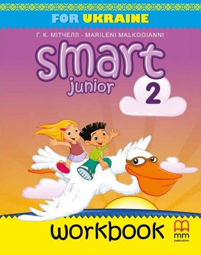 Smart Junior Ukraine НУШ 2 Workbook with CD/CD-Rom / Робочий зошит