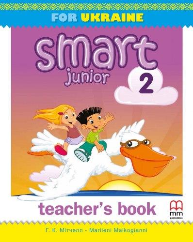 Smart Junior Ukraine НУШ 2 Teacher's Book / Підручник для вчителя