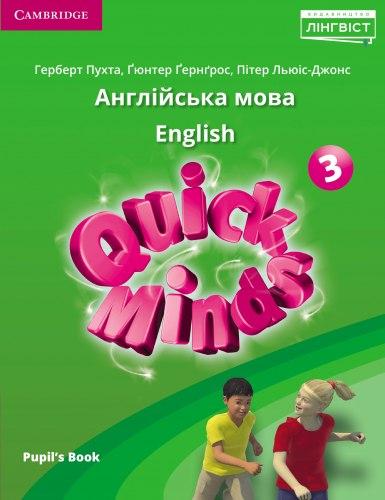 Quick Minds 3 Pupil's Book / Підручник для учня