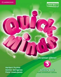 Quick Minds 3 for Ukraine Activity Book / Робочий зошит