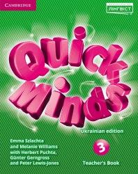 Quick Minds 3 for Ukraine Teacher's Book / Підручник для вчителя